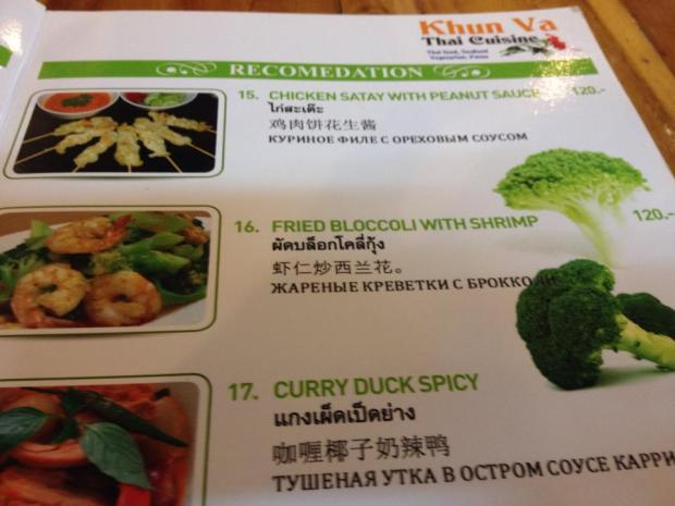 Speisekarte in einem Restaurant auf Koh Phi Phi